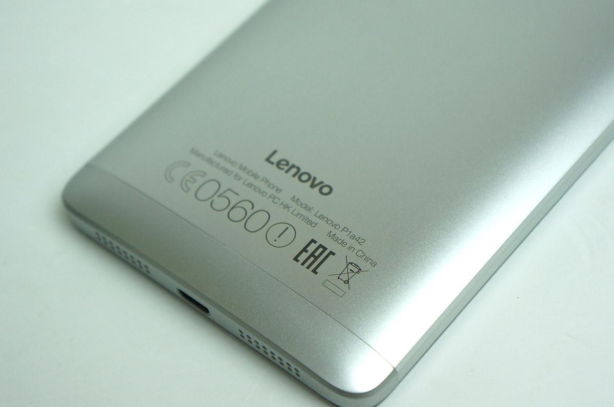 Tính năng sạc nhanh trên điện thoại Lenovo Vibe P1 được đánh giá cao