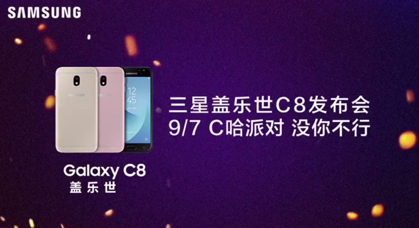Thêm một smartphone có camera kép của Samsung chuẩn bị được ra mắt hình 1