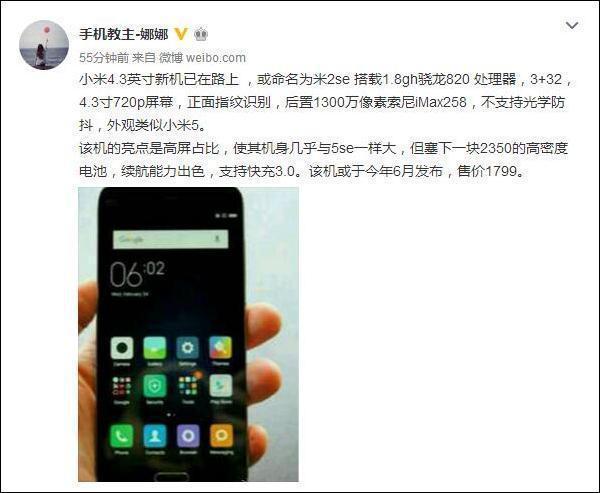 Đánh giá đối thủ của Xiaomi tung M2 SE