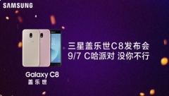 Thêm một smartphone có camera kép của Samsung chuẩn bị được ra mắt