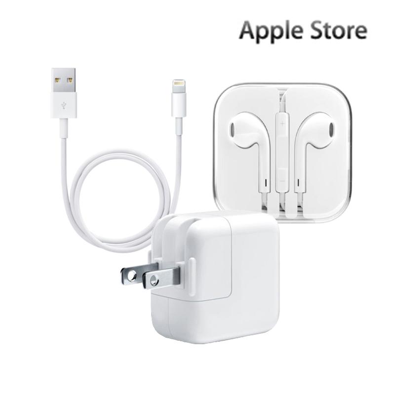 Combo phụ kiện Apple dành cho iPad (sạc,cáp,tai nghe) hình 0