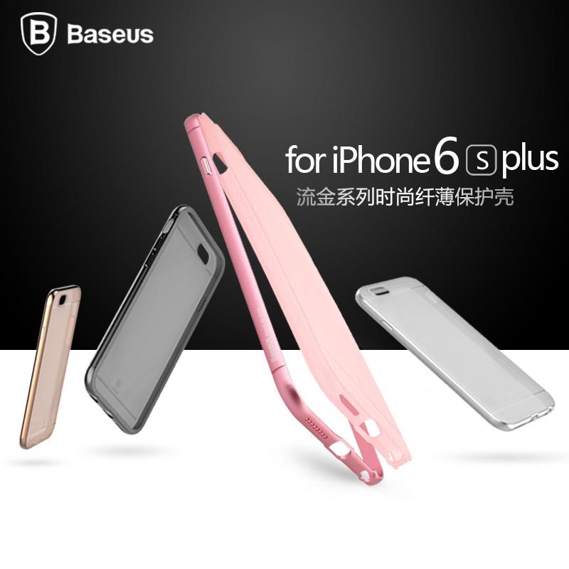 Ốp lưng Baseus Golden iPhone 6/6S (viền kim loại) hình 5