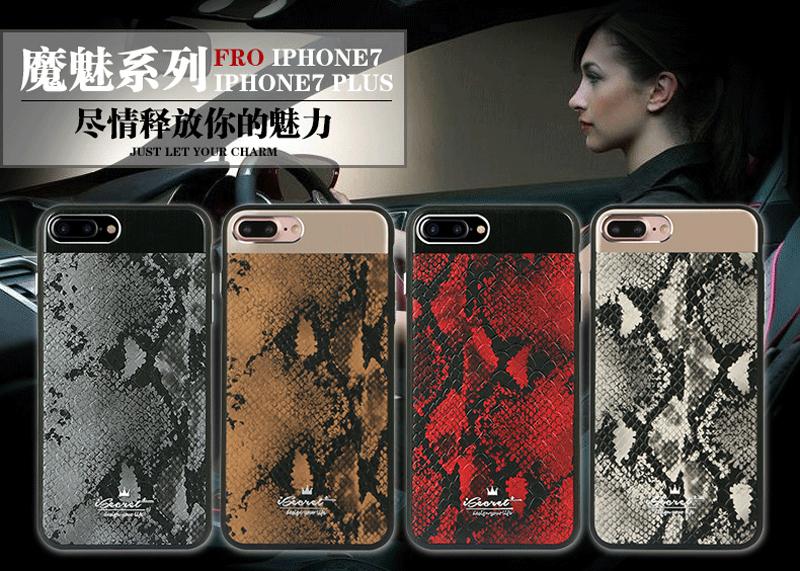 Ốp lưng iSecret Python Skin iPhone 7 Plus hình 4