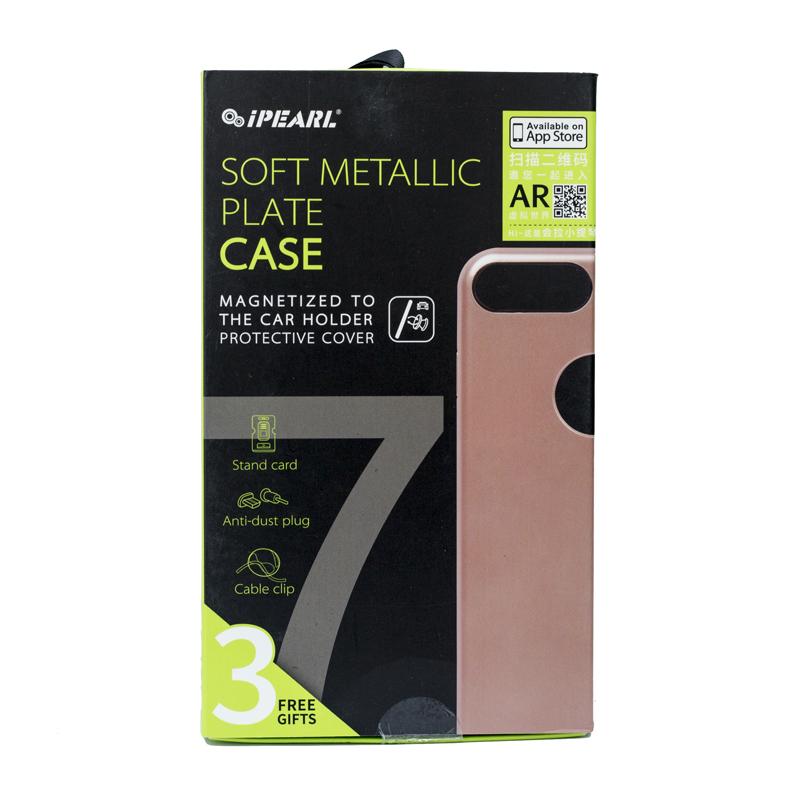 Ốp lưng iPearl AR iPhone 7 (nhựa cứng) hình 4