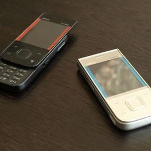 'Huy hiệu' Nokia 5330 XpressMusic