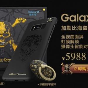 Chiêm ngưỡng Samsung Galaxy S8 phiên bản cướp biển
