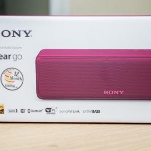 Công bố kết quả chương trình Tậu Sony - Trúng loa Sony 4.290.000Đ tuần 2 tháng 11