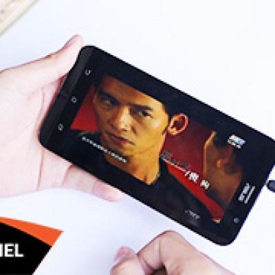 Đập hộp Asus Zenfone Go TV: Xem TV mọi lúc không cần wifi, 3G.