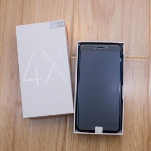 Đập hộp Xiaomi Redmi 4X. Giá rẻ có 3GB RAM, 32GB ROM, và cả cảm biến vân tay.