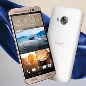 Điện thoại HTC One MEgiảm giá cạnh tranh với F1s và J7 Prime