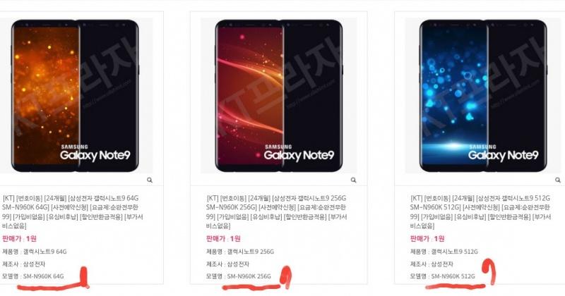 Galaxy Note 9 sẽ có phiên bản bộ nhớ trong 512GB?