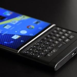 Ngày 28/9 Blackberry sẽ đóng cửa mảng phần cứng?