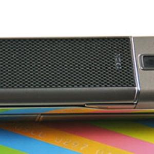 Nokia 8800 Carbon Arte giá 27 triệu đồng