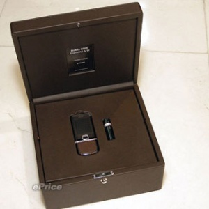 Nokia 8800 Diamond Arte gần 1 tỷ đồng