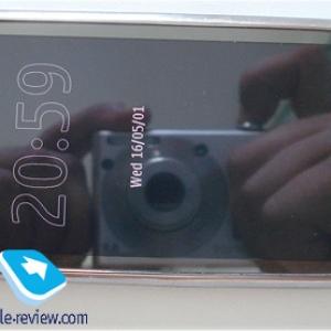 Nokia C7 phiên bản màu trắng xuất hiện