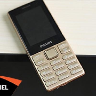 Philips Xenium E170: Kết nối Bluetooth cho iPhone/Android, pin chờ 100 ngày.