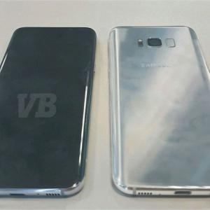 Rò rỉ giá bán của điện thoại Samsung Galaxy S8, Galaxy S8 Plus