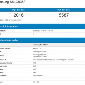 Samsung Galaxy S7 Edge cập nhật hệ điều hành Android 7.0