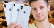 Trên tay mô hình bộ 3 iPhone X 5.8 inch, iPhone X Plus 6.5 inch và iPhone LCD 6.1 inch.