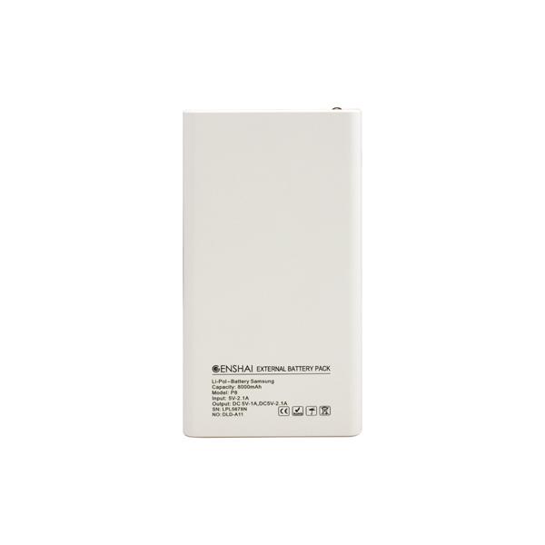 Pin dự phòng Genshai P8 8000mAh hình 2