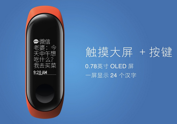 Vòng đeo tay thông minh Xiaomi Mi Band 3 hình 3