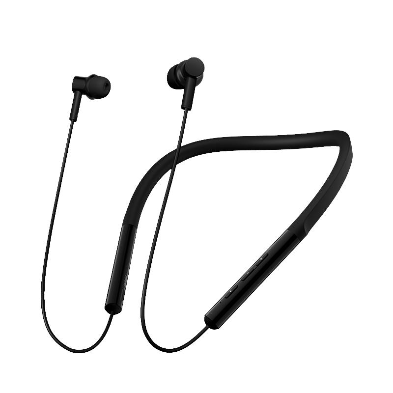 Tai nghe Bluetooth Xiaomi Neckband-LYXQEJ01JY hình 0