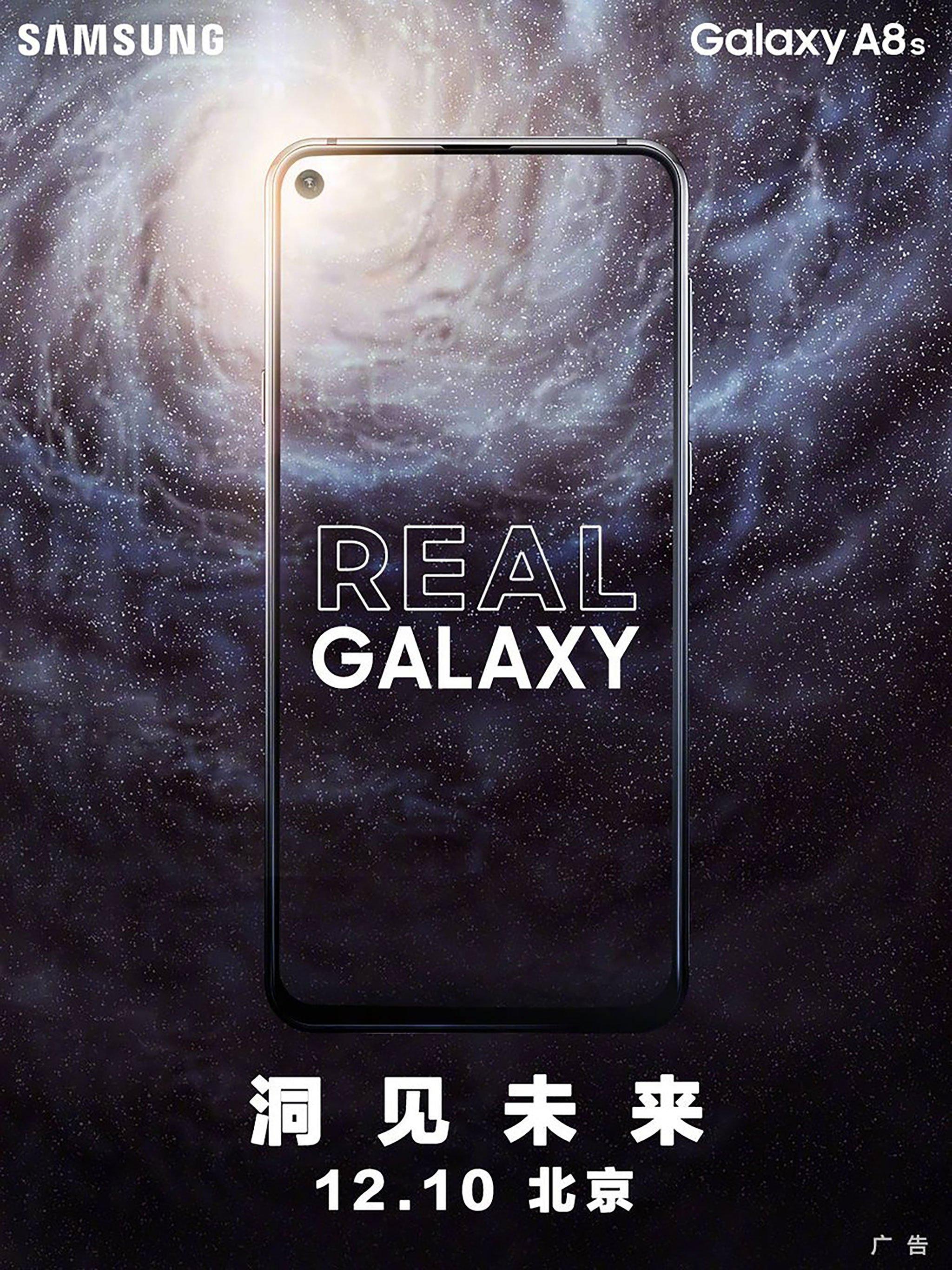 Galaxy A8s ra mắt 10/12: Smartphone đầu tiên có camera dưới màn hình hình 2