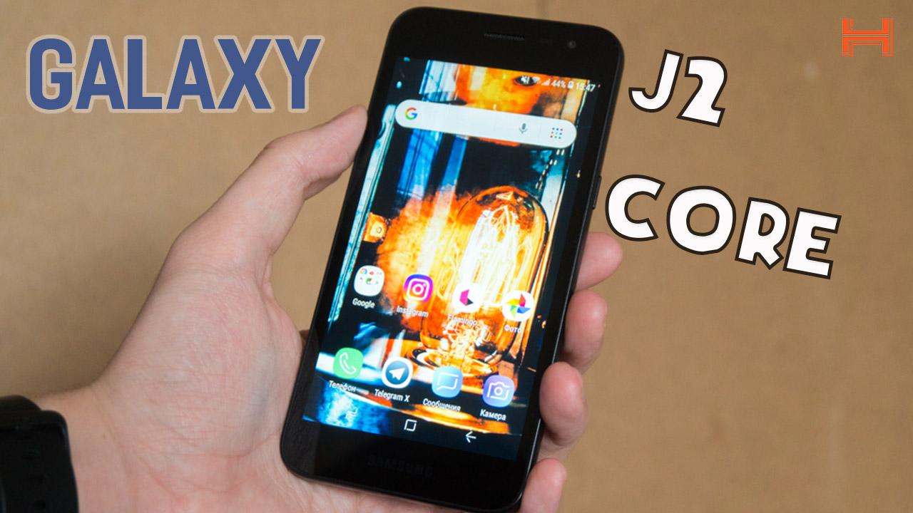 Review Galaxy J2 Core: Smartphone giá rẻ nhất của Samsung hình 1