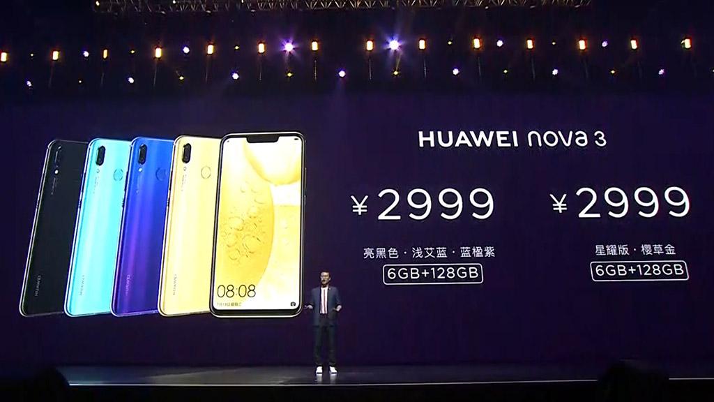 Huawei Nova 3 và 3i ra mắt: 4 camera, màn hình 6.3 inch, giá từ 6.9 triệu hình 4