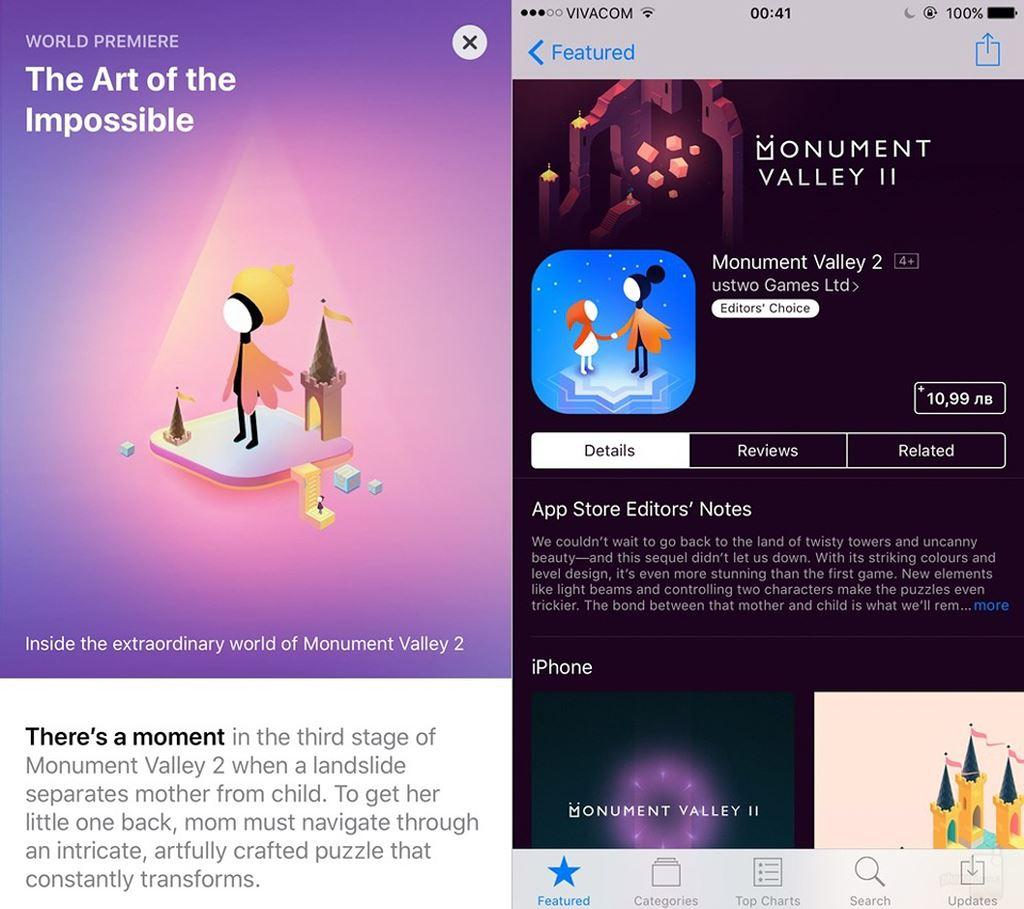 Những điểm mới trên iOS 11 bạn cần biết hình 3
