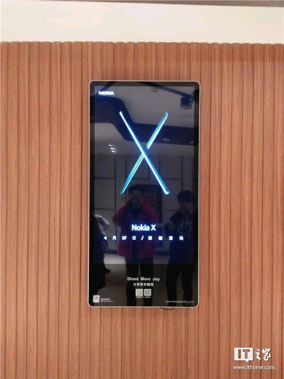 Nokia X sẽ được HMD Global hối sinh vào 27 tháng 4 sắp tới? hình 2