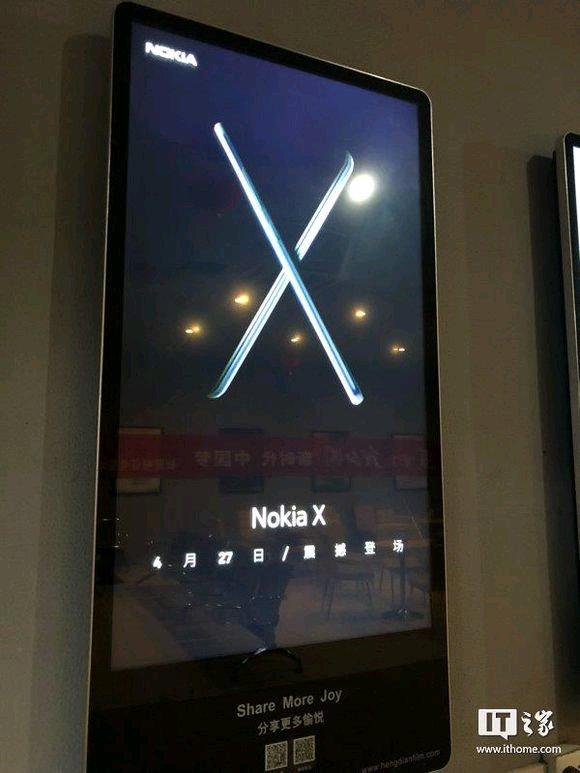 Nokia X sẽ được HMD Global hối sinh vào 27 tháng 4 sắp tới? hình 3