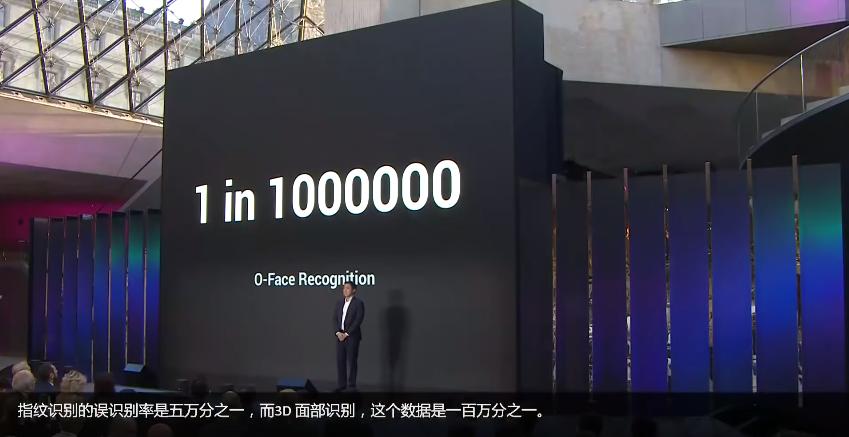 Oppo Find X chính thức ra mắt: màn hình không viền, không tai thỏ, camera trượt ấn tượng hình 6