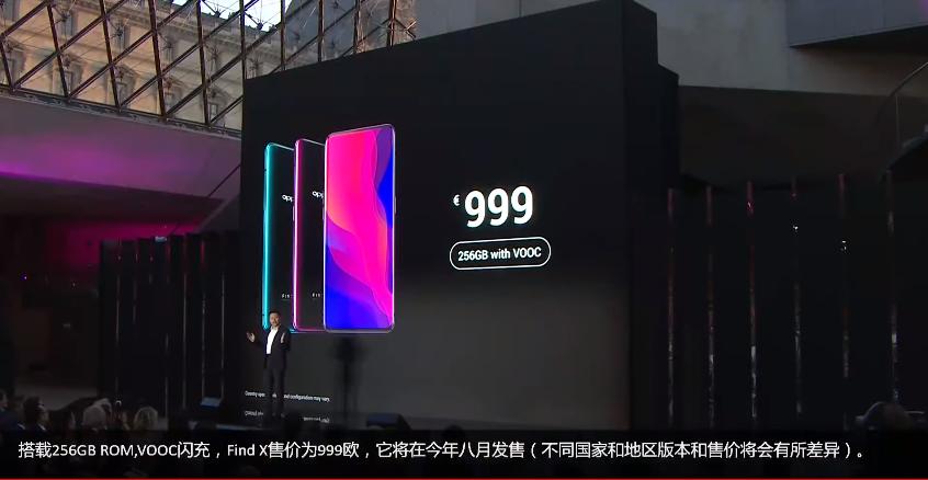 Oppo Find X chính thức ra mắt: màn hình không viền, không tai thỏ, camera trượt ấn tượng hình 7