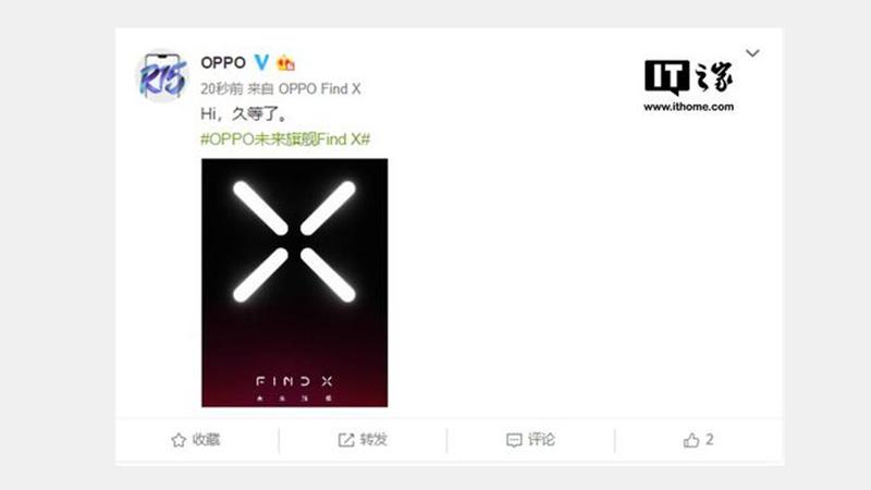 Sau 4 năm vắng bóng, Oppo cũng đã hé lộ thông tin về dòng Find tiếp theo hình 2