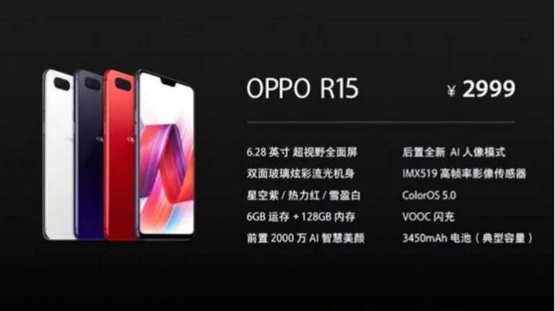 OPPO R15 và R15Dream Mirror Edition: giá bán lần lượt 473 USD và 520 USD hình 4