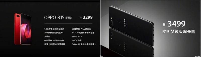 OPPO R15 và R15Dream Mirror Edition: giá bán lần lượt 473 USD và 520 USD hình 3