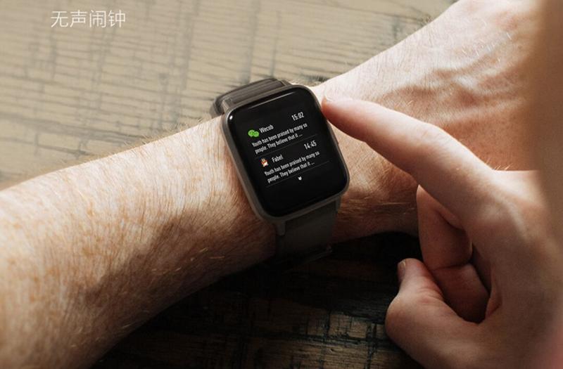 Xiaomi ra mắt smartwatch pin 14 ngày, giá chỉ 14 USD hình 3