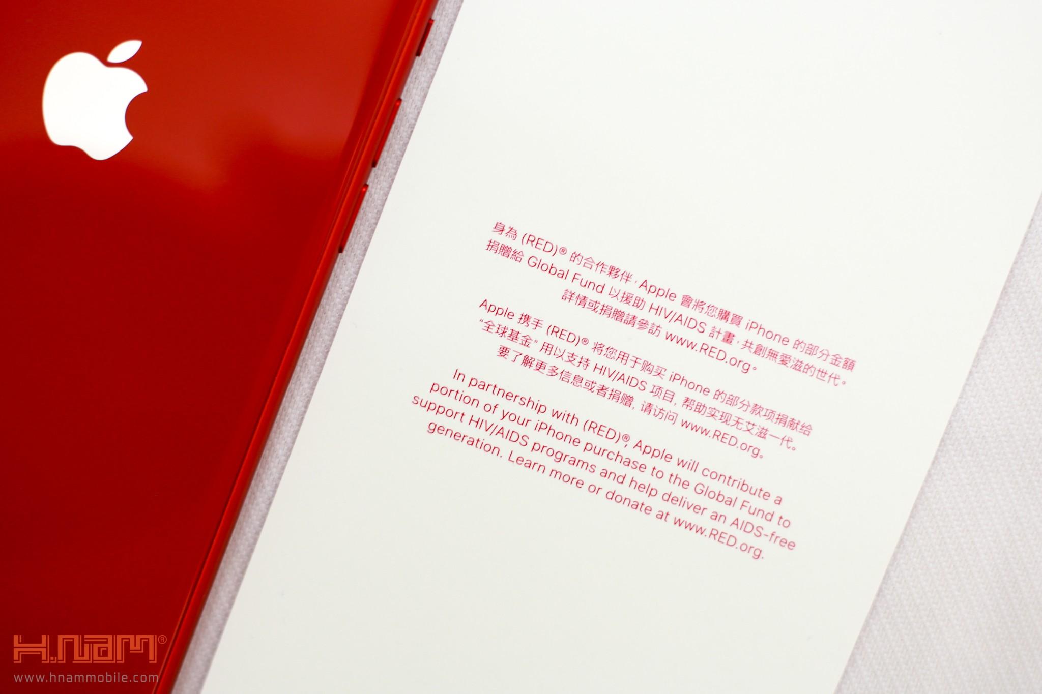Đập hộp iPhone 8 Plus phiên bản Product Red: Nhìn là chỉ muốn sở hữu ngay! hình 6