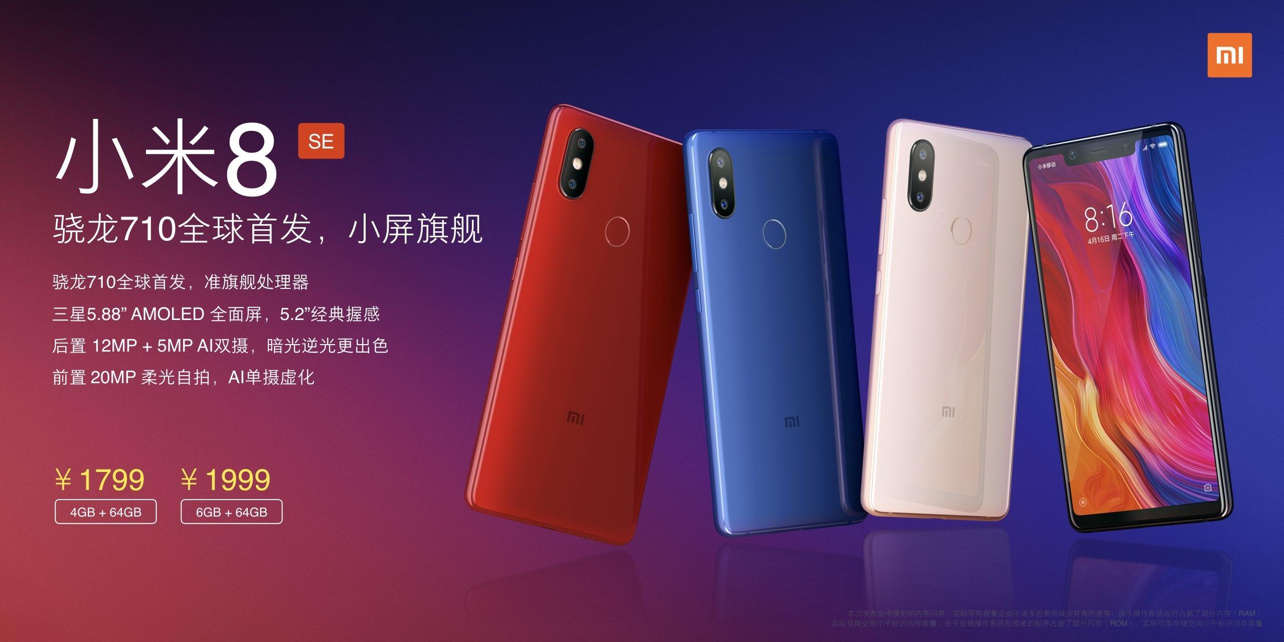 Xiaomi chính thức ra mắt Mi 8/ EE/ SE: Face ID, màn hình tai thỏ, cảm biến vân tay dưới màn hình hình 14
