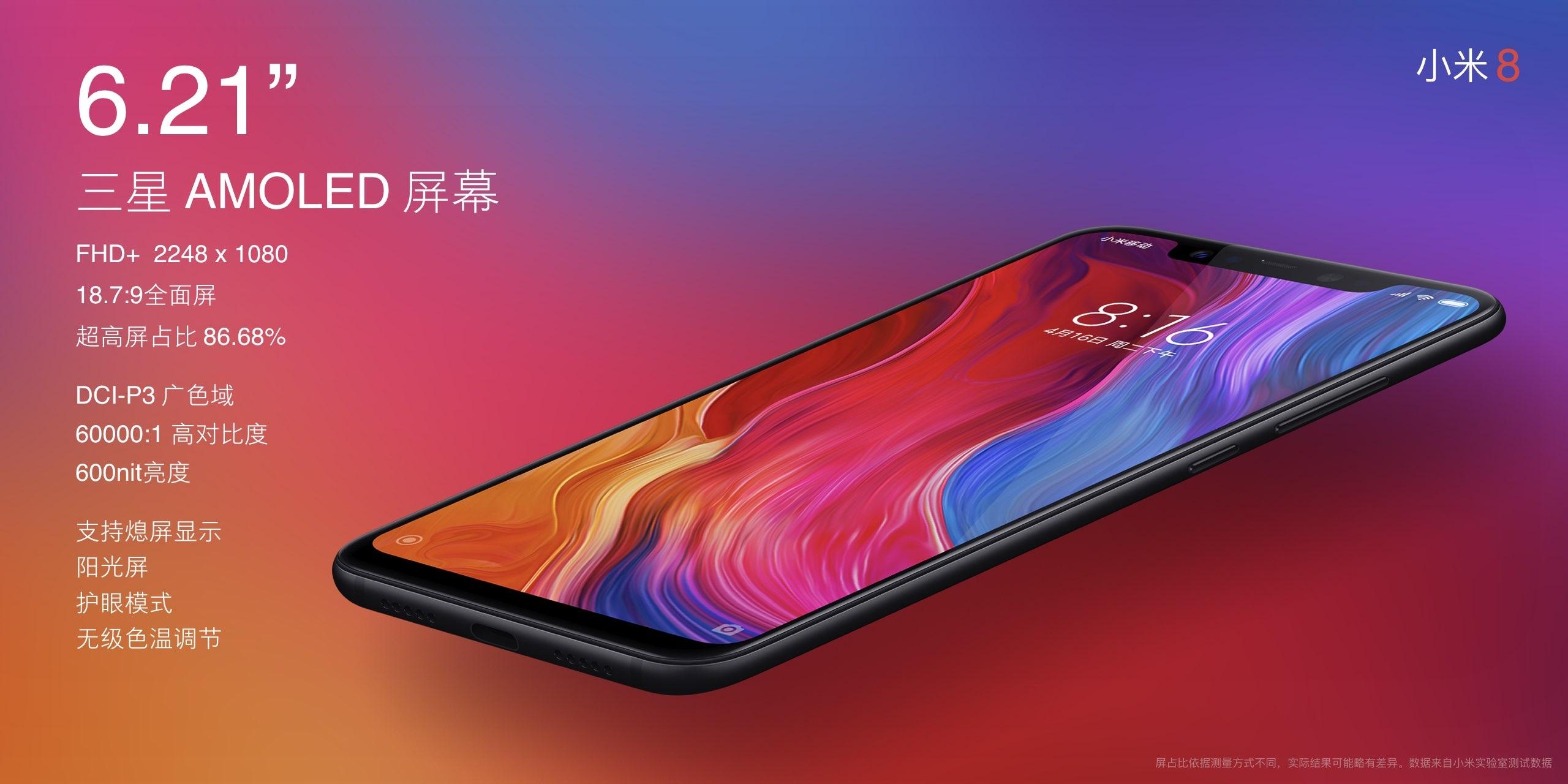 Xiaomi chính thức ra mắt Mi 8/ EE/ SE: Face ID, màn hình tai thỏ, cảm biến vân tay dưới màn hình hình 3