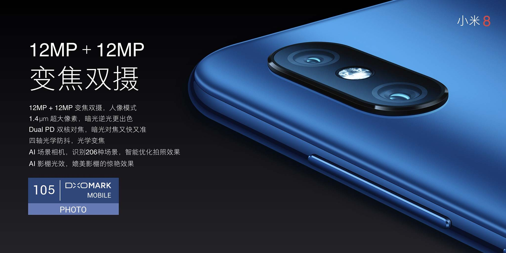 Xiaomi chính thức ra mắt Mi 8/ EE/ SE: Face ID, màn hình tai thỏ, cảm biến vân tay dưới màn hình hình 7