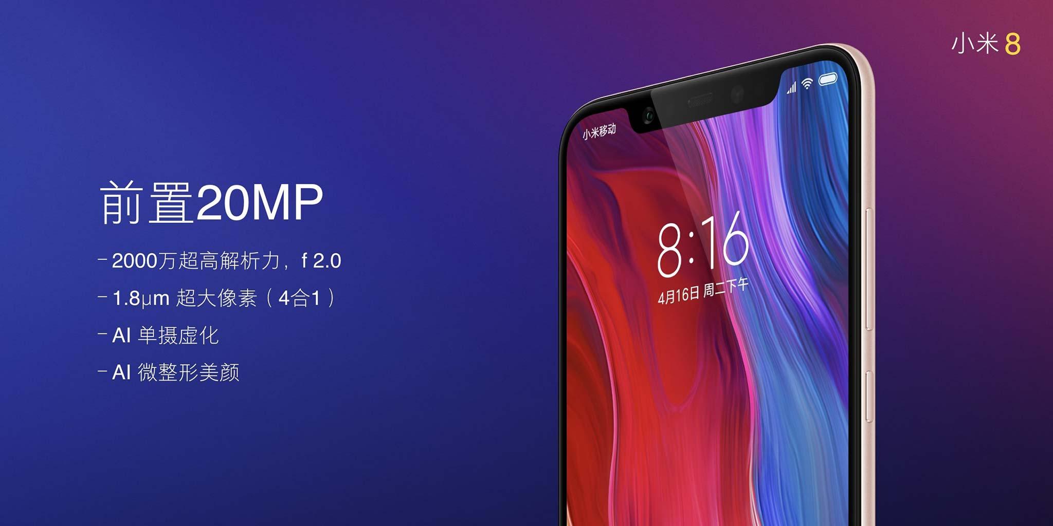 Xiaomi chính thức ra mắt Mi 8/ EE/ SE: Face ID, màn hình tai thỏ, cảm biến vân tay dưới màn hình hình 10