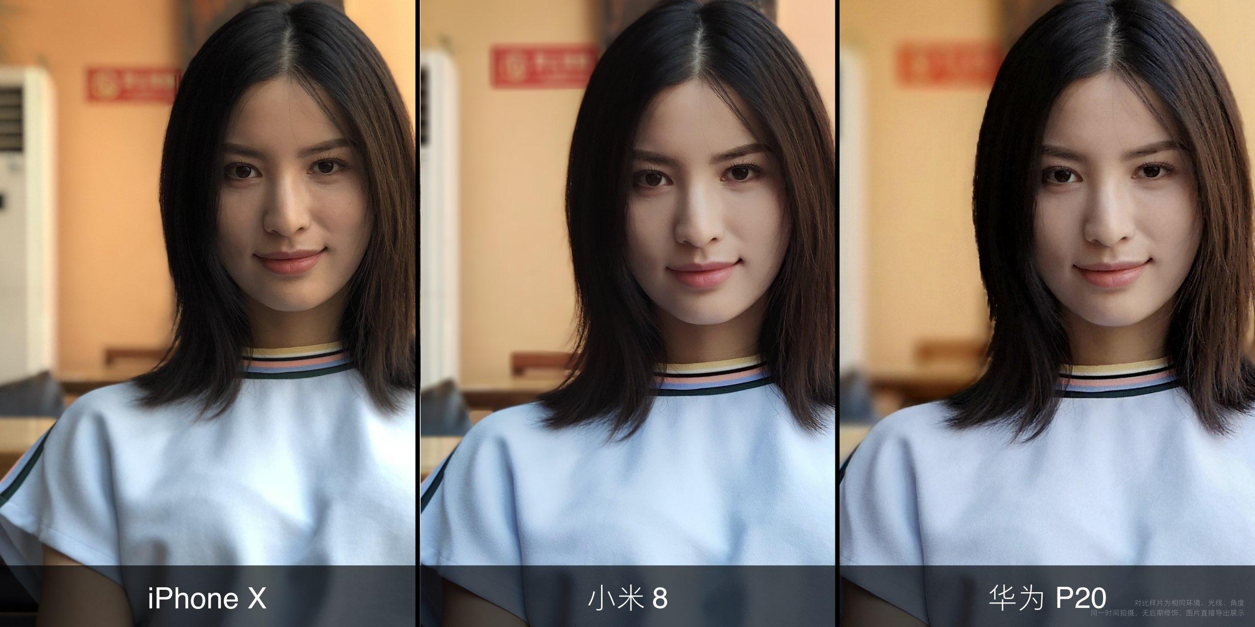 Xiaomi chính thức ra mắt Mi 8/ EE/ SE: Face ID, màn hình tai thỏ, cảm biến vân tay dưới màn hình hình 8