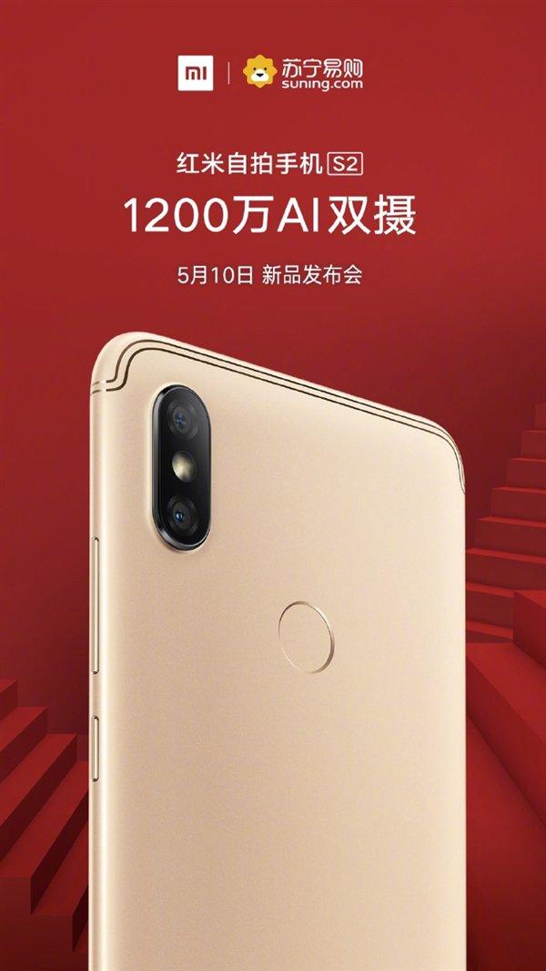 Xiaomi Redmi S2 tiếp tục rò rỉ ảnh poster trước ngày ra mắt hình 2