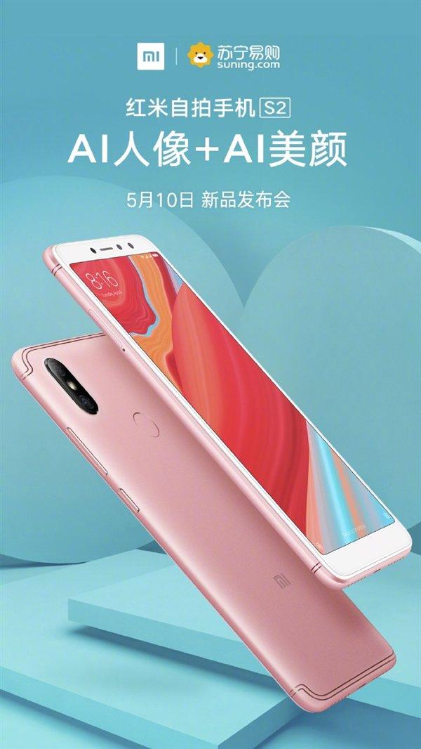 Xiaomi Redmi S2 tiếp tục rò rỉ ảnh poster trước ngày ra mắt hình 3