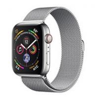 Apple Watch Series 4 44mm Milanese Loop