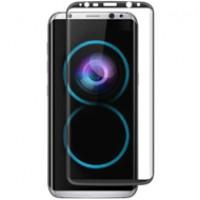 Dán cường lực Baseus 3D Arc Galaxy S8 (0.2mm)
