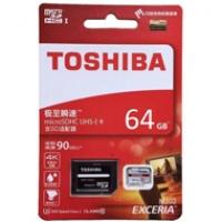 Thẻ nhớ Toshiba MicroSDHC 64GB Class 10 Exceria 2 UHS-1