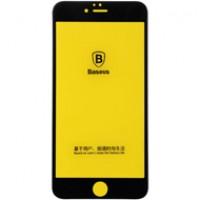 Dán cường lực Baseus iPhone 6/6S Plus (Full màn hình)
